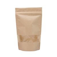 Emballages - Laminés